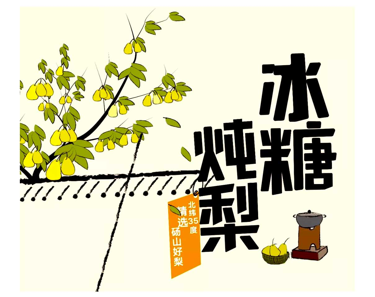 中粮包装_03.jpg